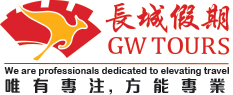 GW Tours Agent Booking System Logo
